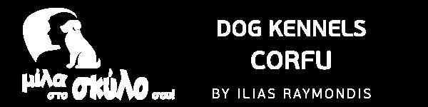 Dog Kennels Corfu